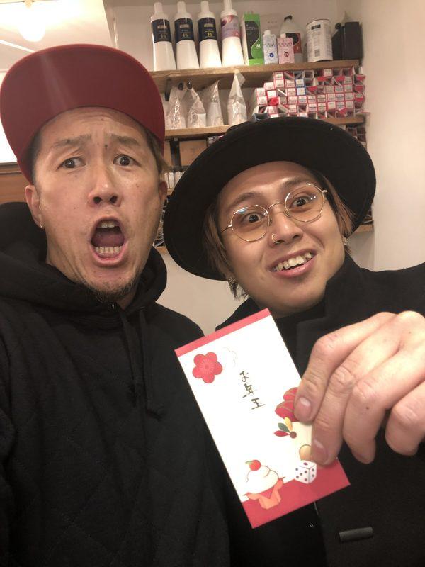2018年営業終了ーん!!